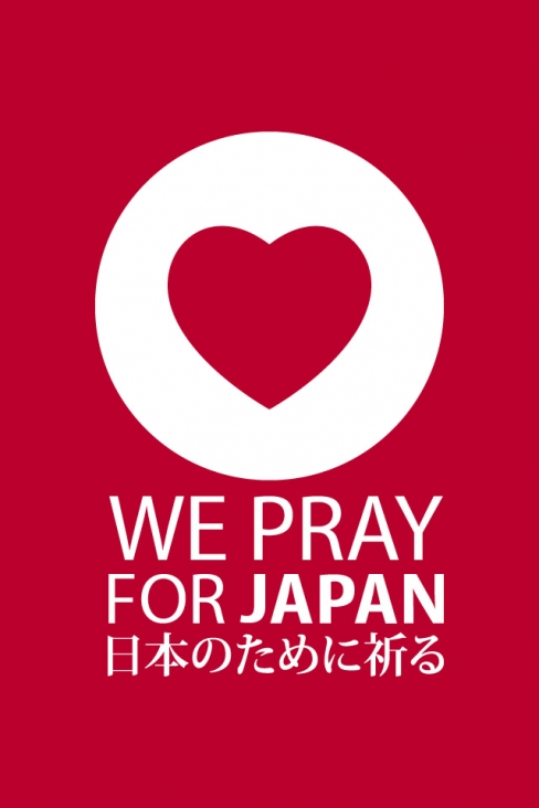 large_we_pray_for_japan_62919